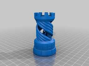 打印样品:象棋中的车 3D模型