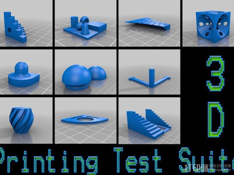 打印机测试套件 3D模型  图1