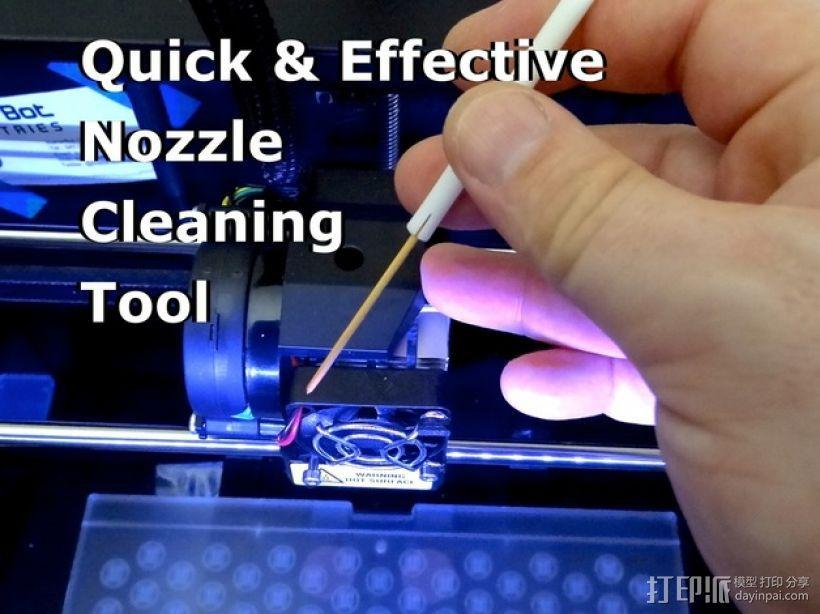 排气管清洁工具 3D模型  图1