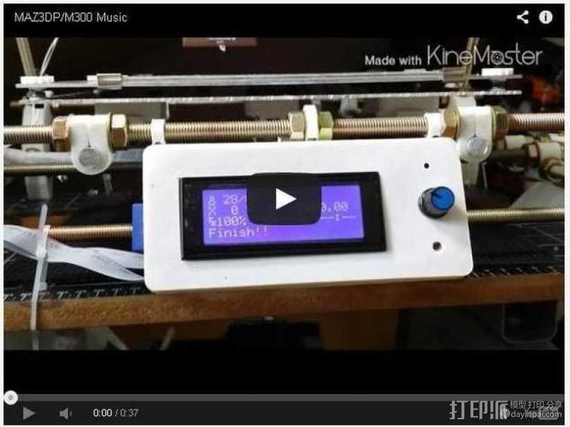 GCode M300音乐播放器 3D模型  图1