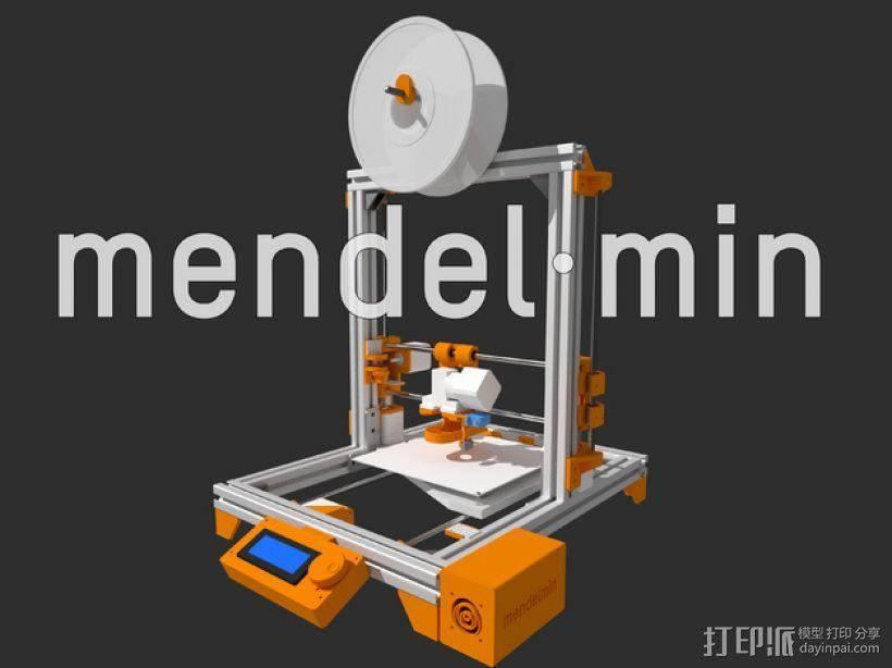 Mendelmin打印机 3D模型  图1