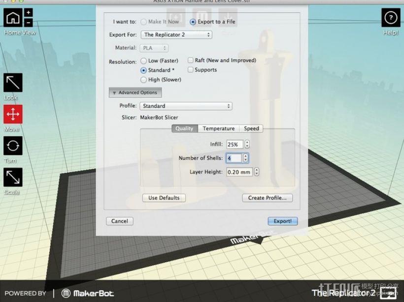 3D扫描仪手柄 镜头盖 3D模型  图16