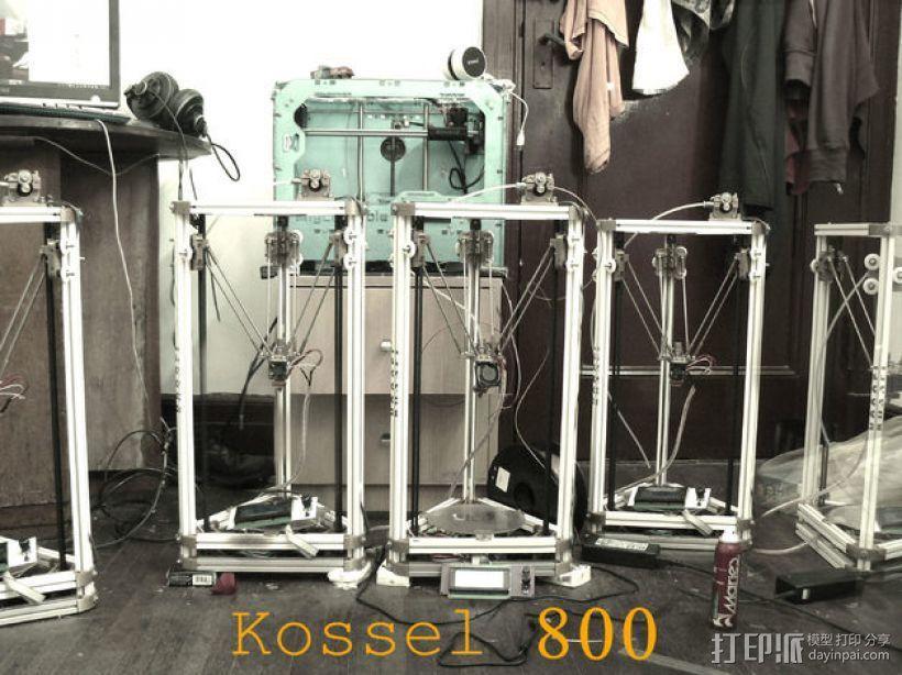 kossel800 delta 3d打印机  3D模型  图1