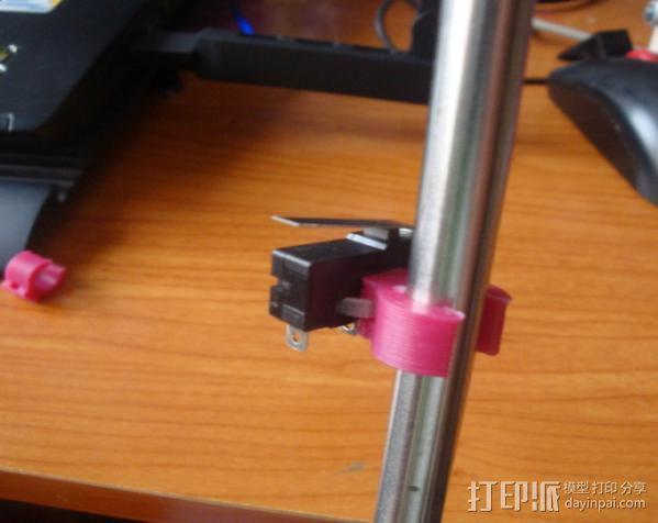 打印机限位开关夹 3D模型  图12