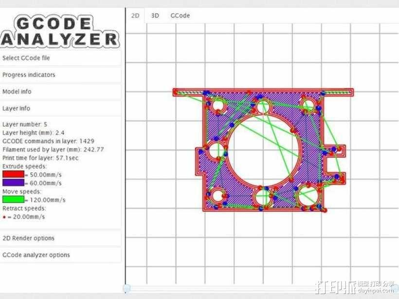 G码观察仪 3D模型  图1