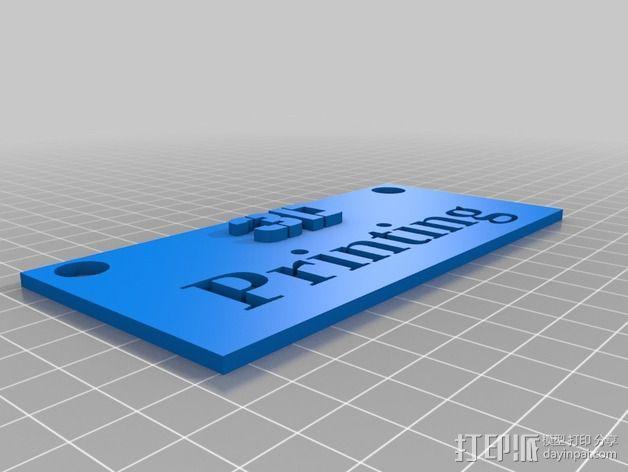 打印机标签 3D模型  图1