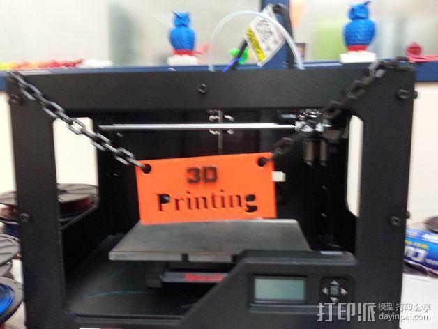 打印机标签 3D模型  图5