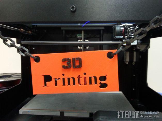 打印机标签 3D模型  图3