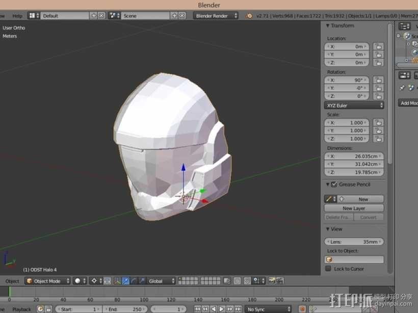 光晕头盔 3D模型  图1