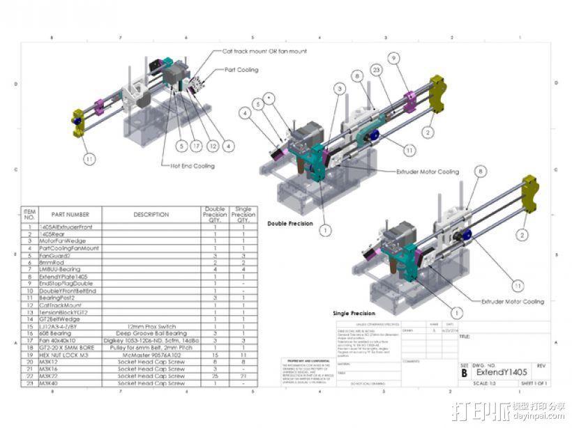 No Sag打印机 3D模型  图6