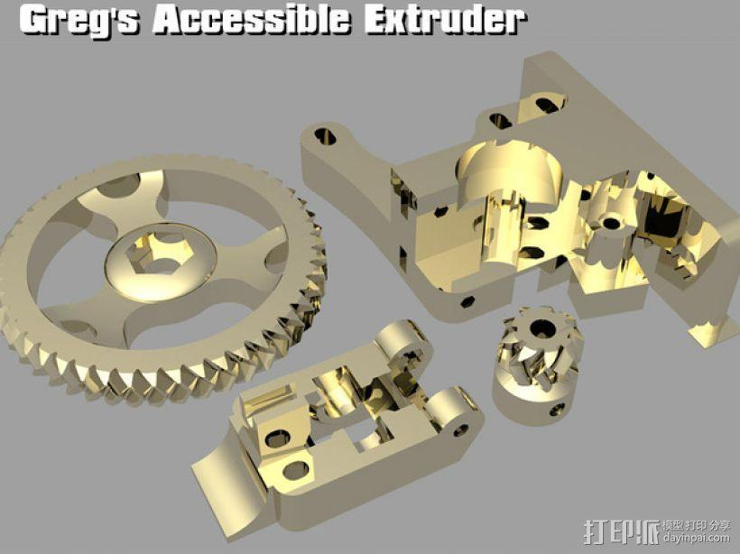 MakerFarm挤出机部件 3D模型  图1