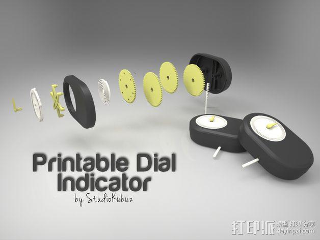 刻度盘指示器 3D模型  图1