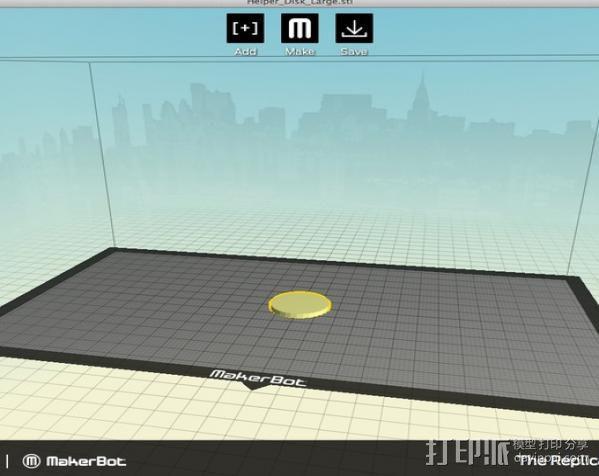 填充率磁盘 3D模型  图5