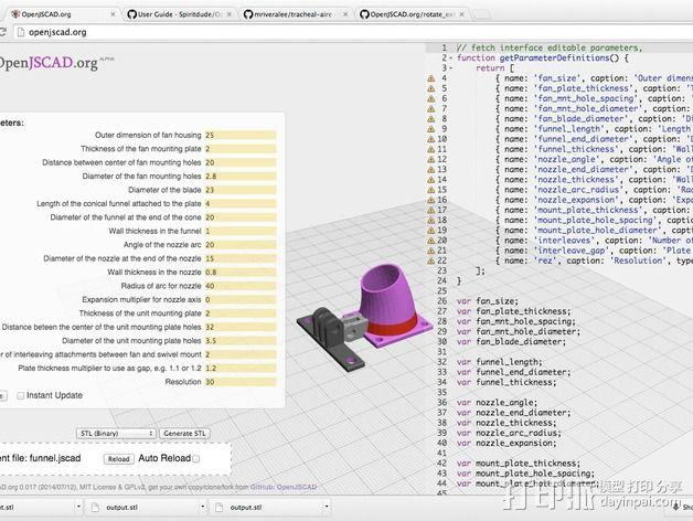 可活动的通风导管 3D模型  图1