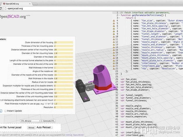 可活动的通风导管 3D模型  图8