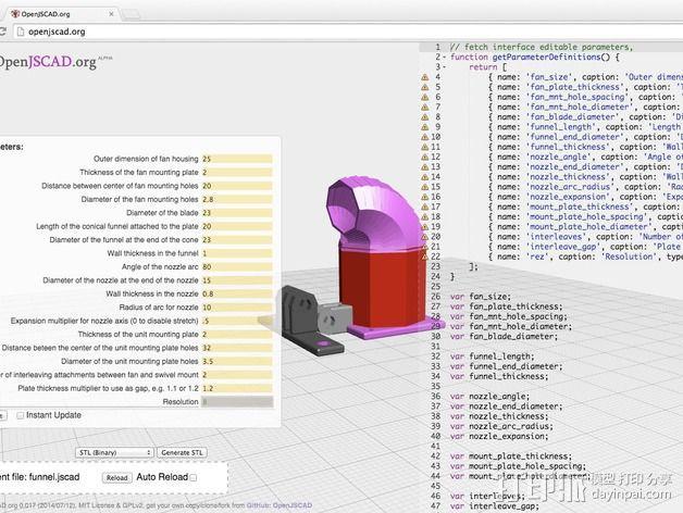可活动的通风导管 3D模型  图12