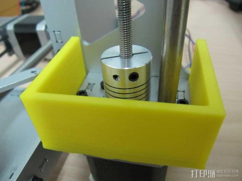 打印机Z轴联轴器外罩 3D模型  图1