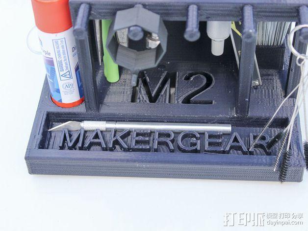 Makergear M2 打印机工具架 3D模型  图6