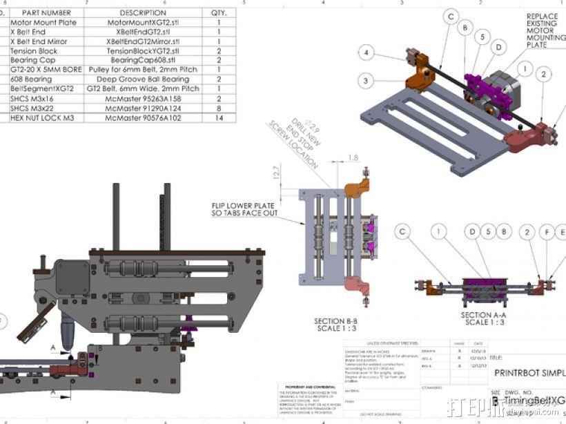 Printrbot打印机正时皮带 3D模型  图3