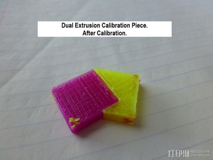 双挤出机打印测试 3D模型  图1