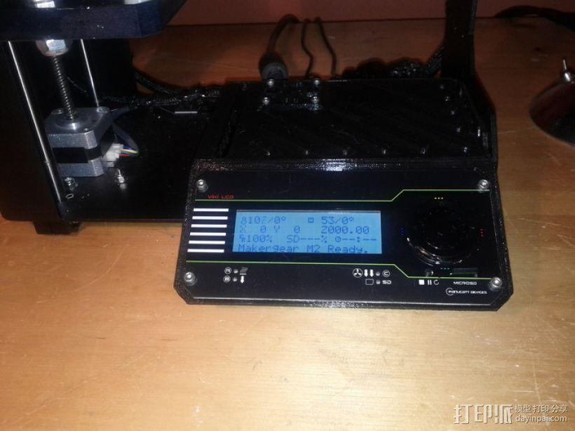 打印机LCD显示屏保护罩 3D模型  图2