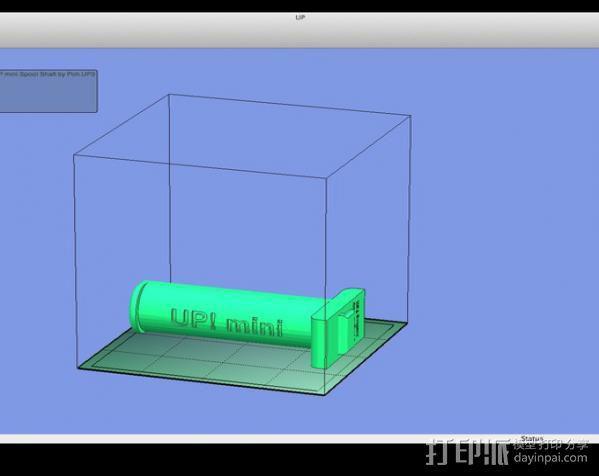 迷你卷轴 卷轴架 3D模型  图5