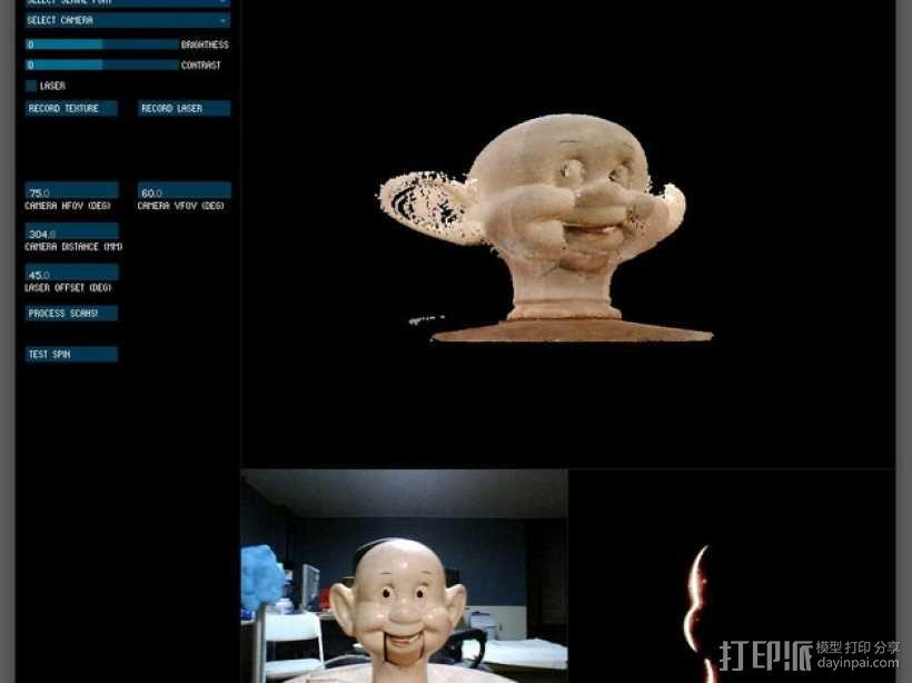 激光扫描仪 3D模型  图3