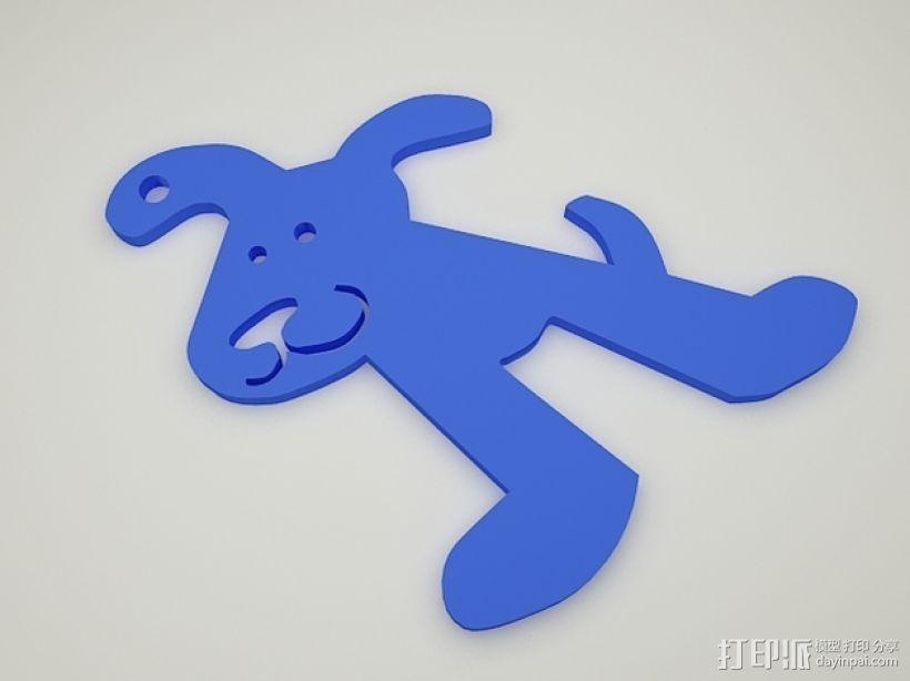 小狗钥匙扣 3D模型  图1