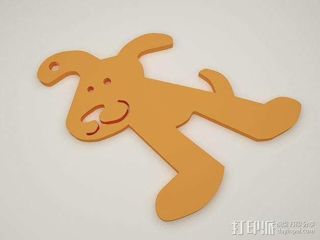 小狗钥匙扣 3D模型  图3