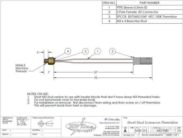 改进版喷头 3D模型  图7