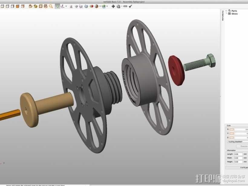 线材轴 线轴 3D模型  图2