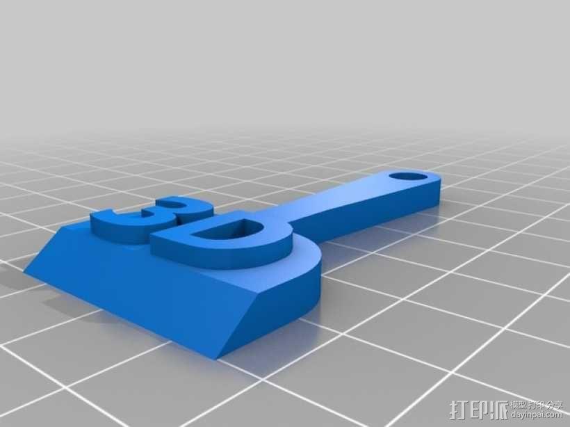 3D打印刮刀 3D模型  图5