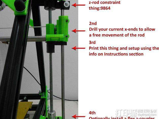 打印机防震器 3D模型  图3