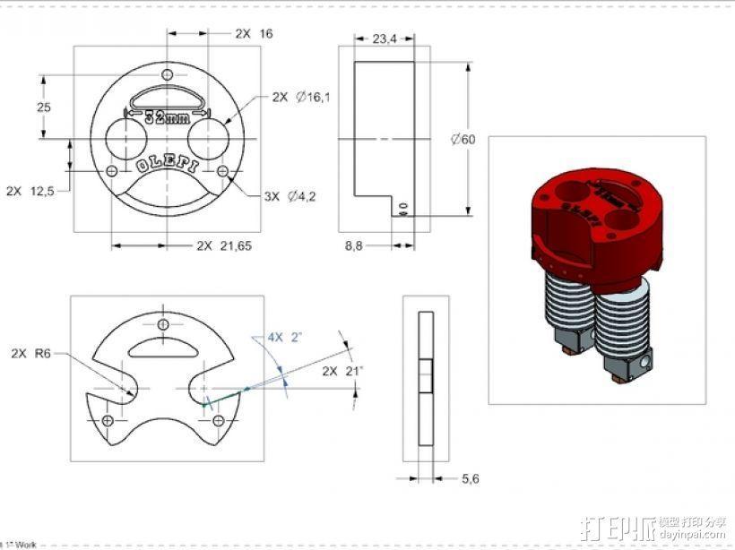 打印机喷嘴适配器 3D模型  图1
