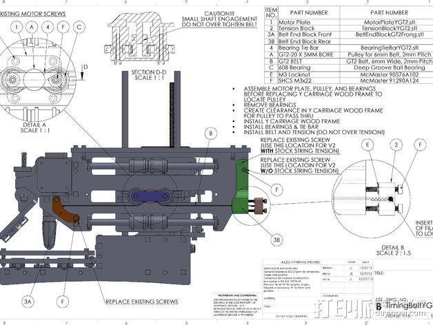正时皮带套件 3D模型  图3
