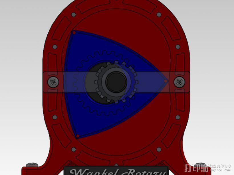 转子发动机 3D模型  图3