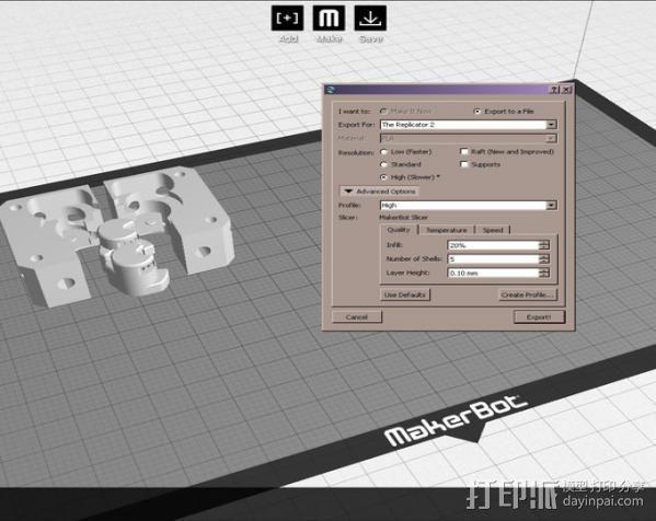 通用式挤出机 3D模型  图6