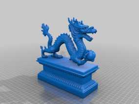 中国龙 3D模型