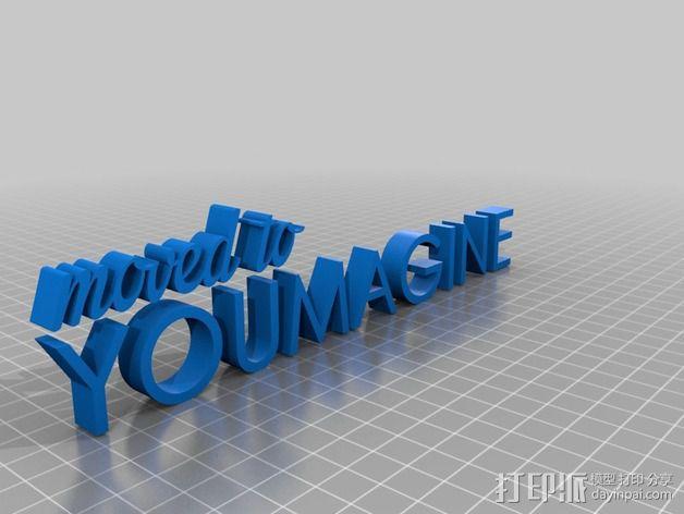 喷头 喷嘴 3D模型  图2