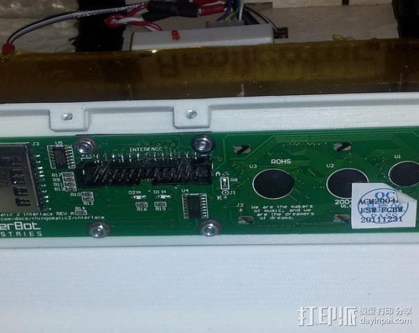 Replicator打印机仪表盘外框 3D模型  图5