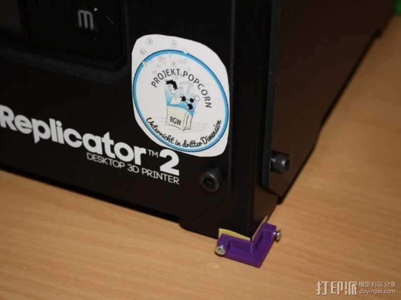 防震器 降噪器  3D模型  图1