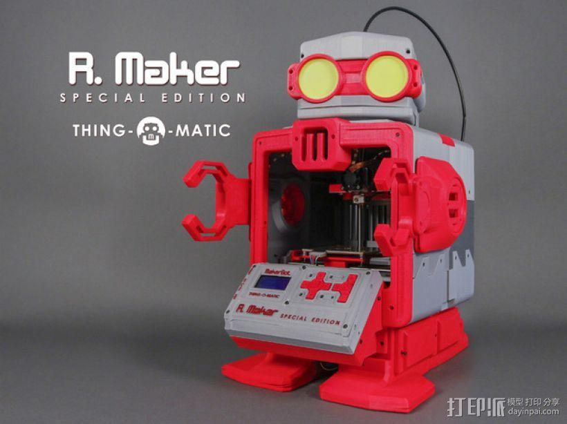 MakerBot Thing-O-Matic 3D打印机 3D模型  图1