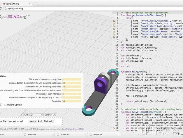 可旋转风扇支架 3D模型  图6