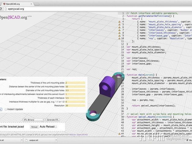 可旋转风扇支架 3D模型  图7