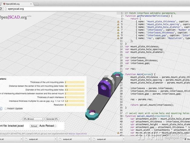 可旋转风扇支架 3D模型  图8