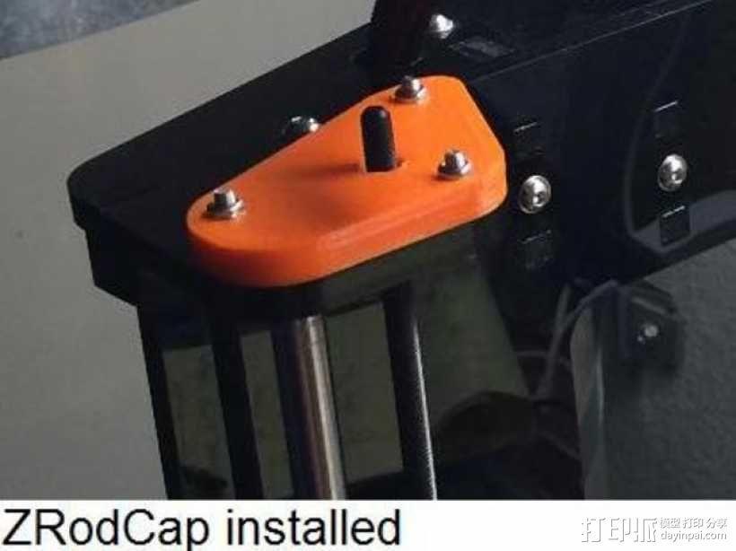 打印机Z轴连杆盖 3D模型  图1