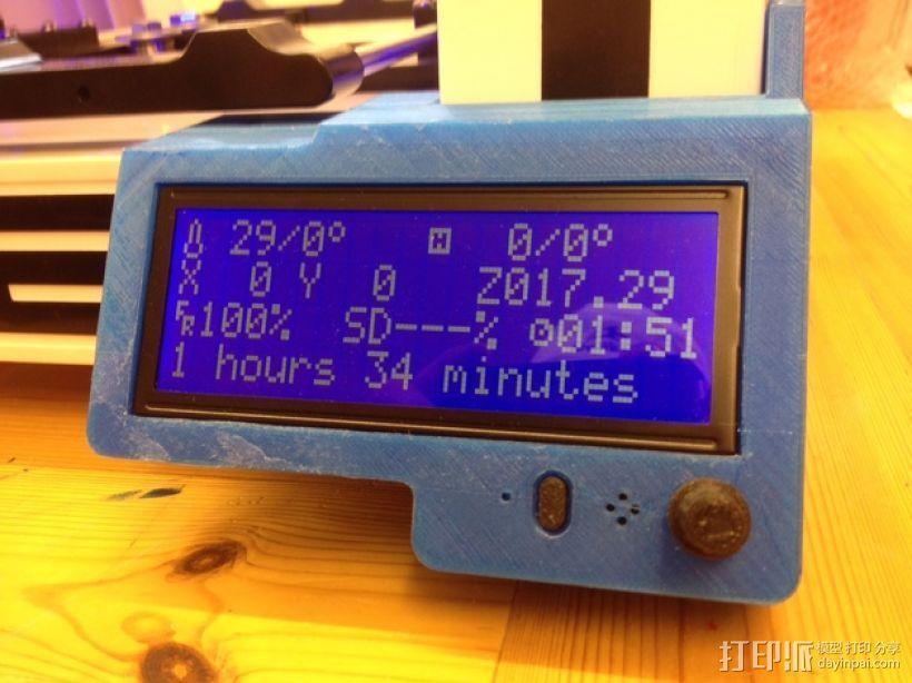 控制器显示屏外框 3D模型  图1