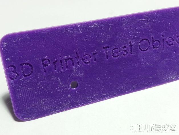 打印测试 3D模型  图8