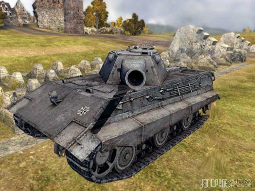 E50 重型坦克 3D模型  图1