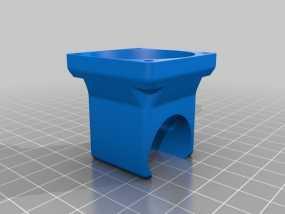 喷头支架 风扇支架 3D模型